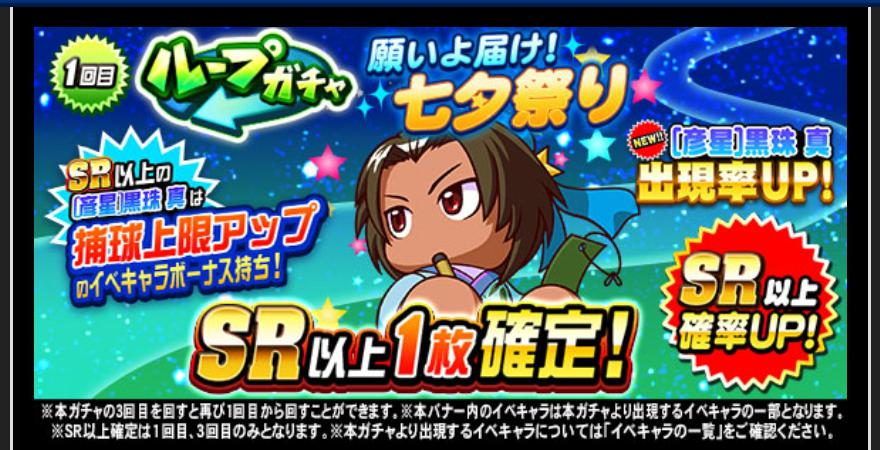 f:id:arimurasaji:20200701204813j:plain