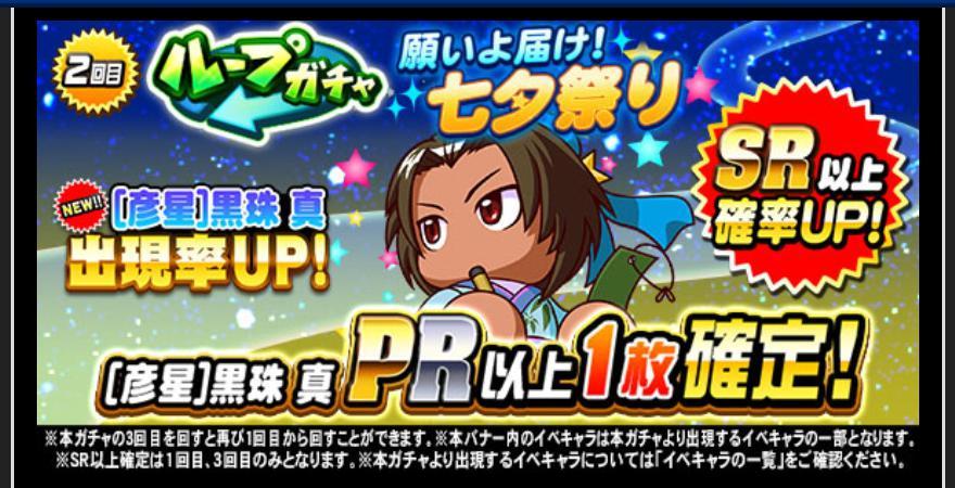 f:id:arimurasaji:20200701204822j:plain