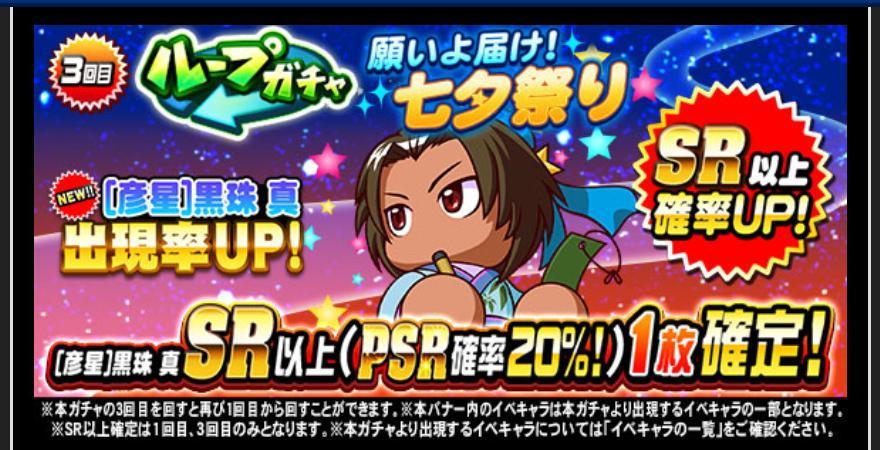 f:id:arimurasaji:20200701204830j:plain