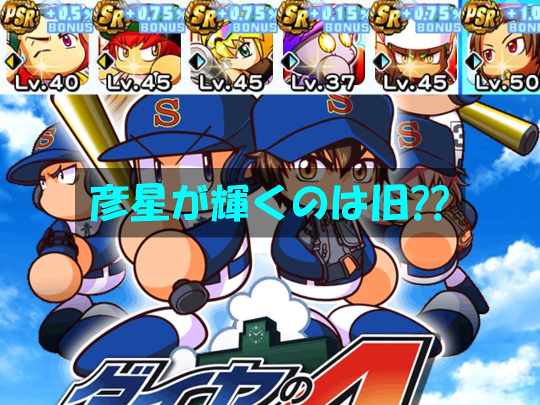 f:id:arimurasaji:20200702175635p:plain