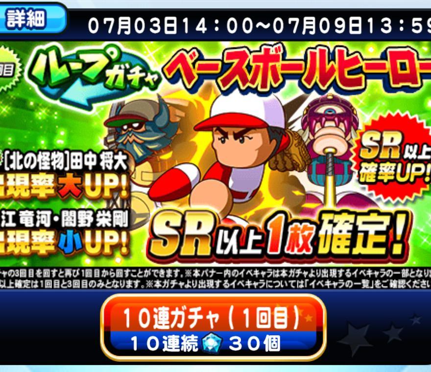 f:id:arimurasaji:20200703181352j:plain