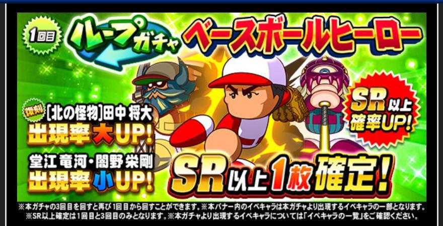 f:id:arimurasaji:20200703181403j:plain