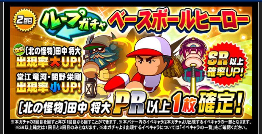 f:id:arimurasaji:20200703181411j:plain