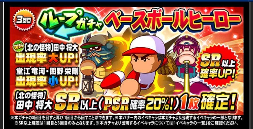 f:id:arimurasaji:20200703181419j:plain