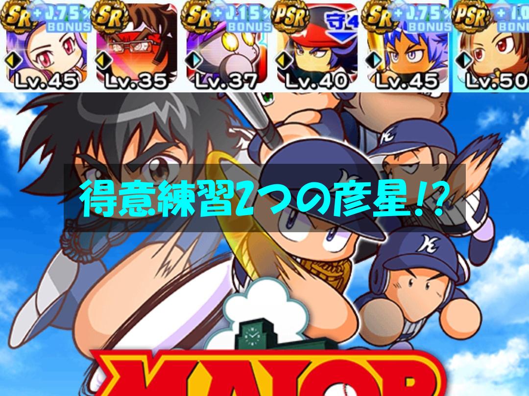 f:id:arimurasaji:20200704124251p:plain
