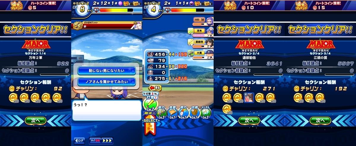 f:id:arimurasaji:20200704124300j:plain