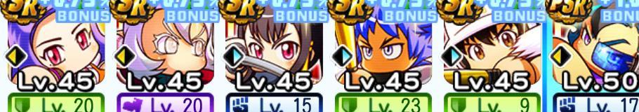 f:id:arimurasaji:20200704163906j:plain
