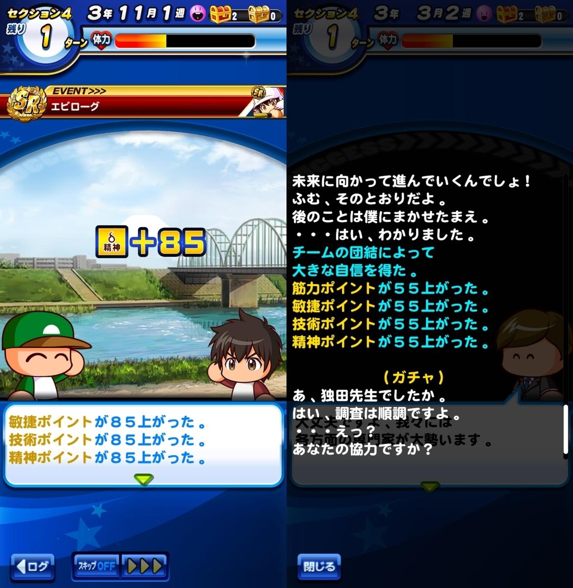 f:id:arimurasaji:20200704163934j:plain