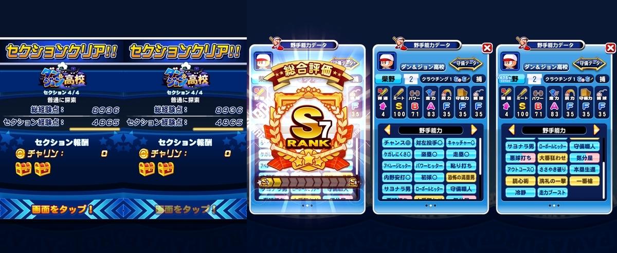 f:id:arimurasaji:20200704163940j:plain