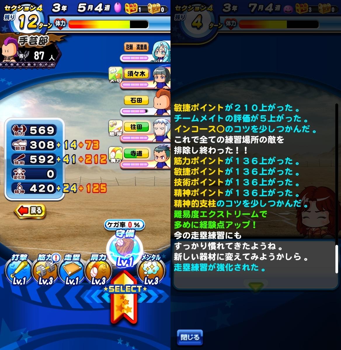 f:id:arimurasaji:20200705111038j:plain