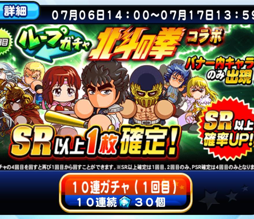 f:id:arimurasaji:20200706203149j:plain