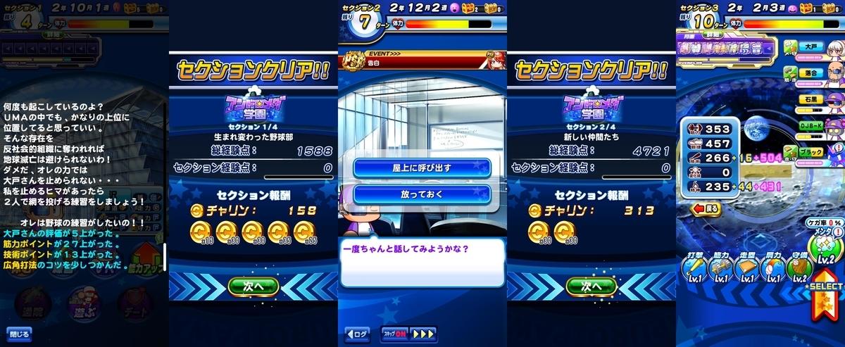 f:id:arimurasaji:20200708195126j:plain