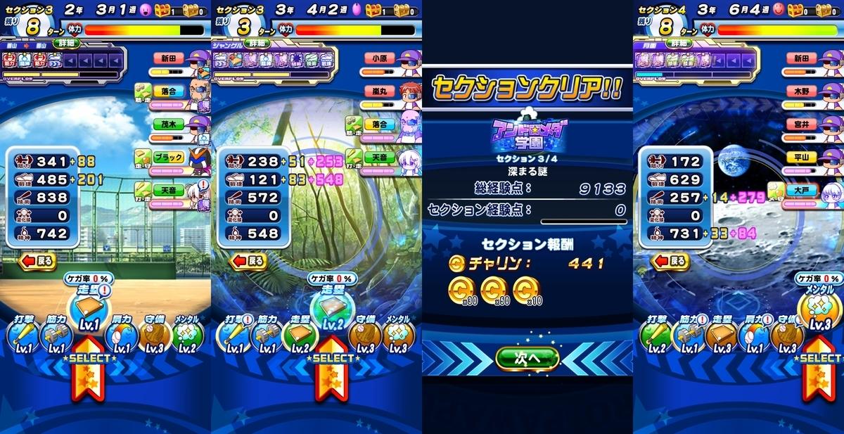 f:id:arimurasaji:20200708195137j:plain