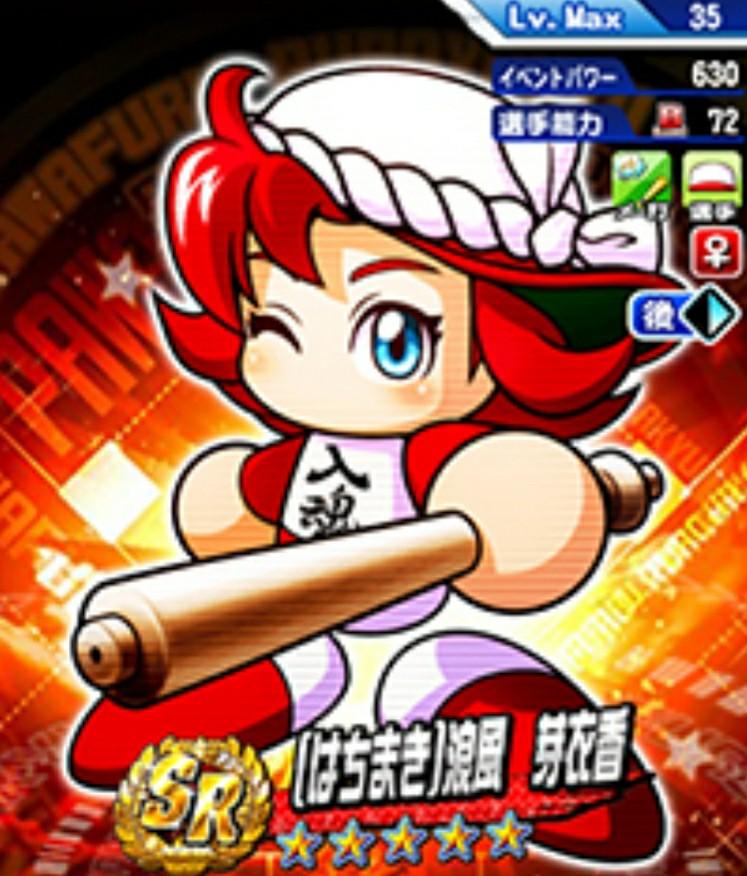 f:id:arimurasaji:20200708203440j:image