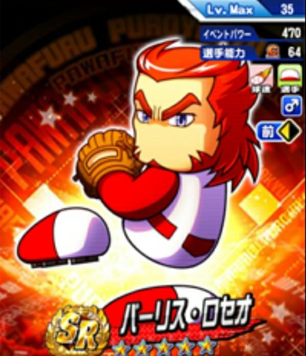 f:id:arimurasaji:20200709174922j:image