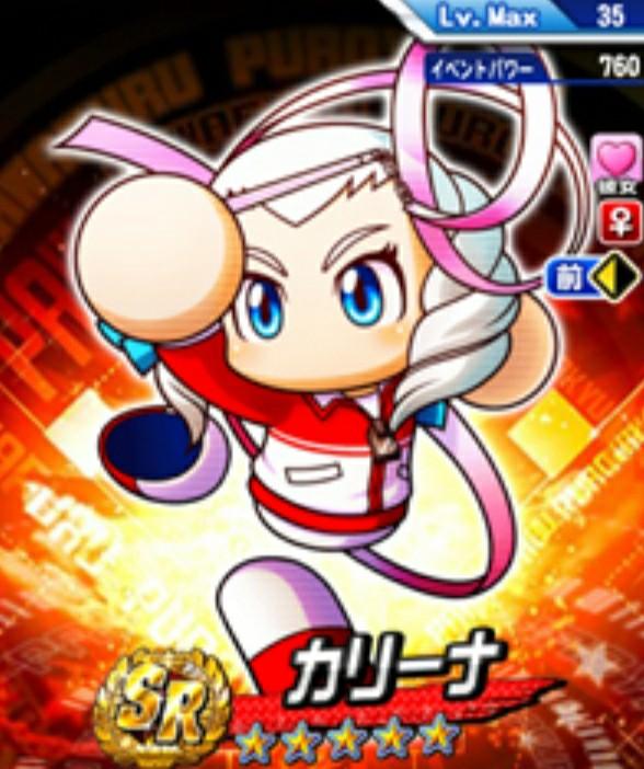 f:id:arimurasaji:20200709190022j:plain