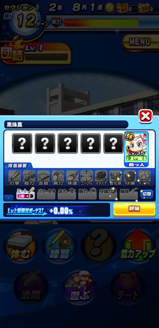f:id:arimurasaji:20200710173229j:image