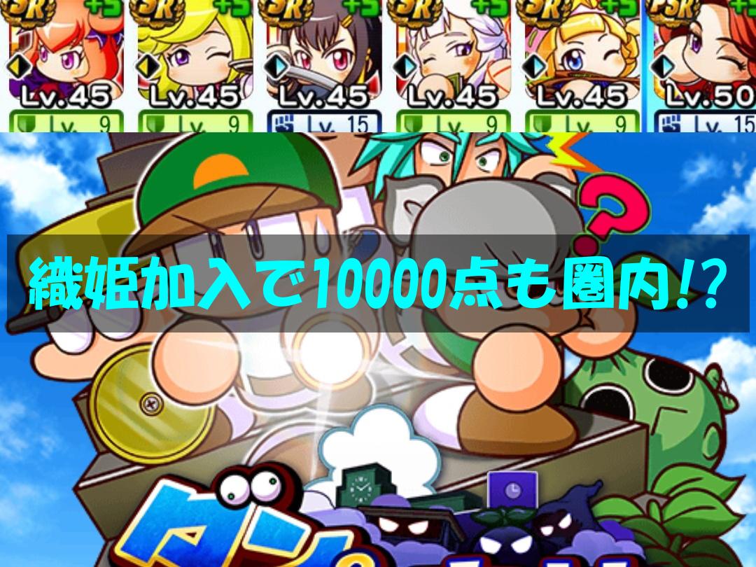 f:id:arimurasaji:20200710190047p:plain