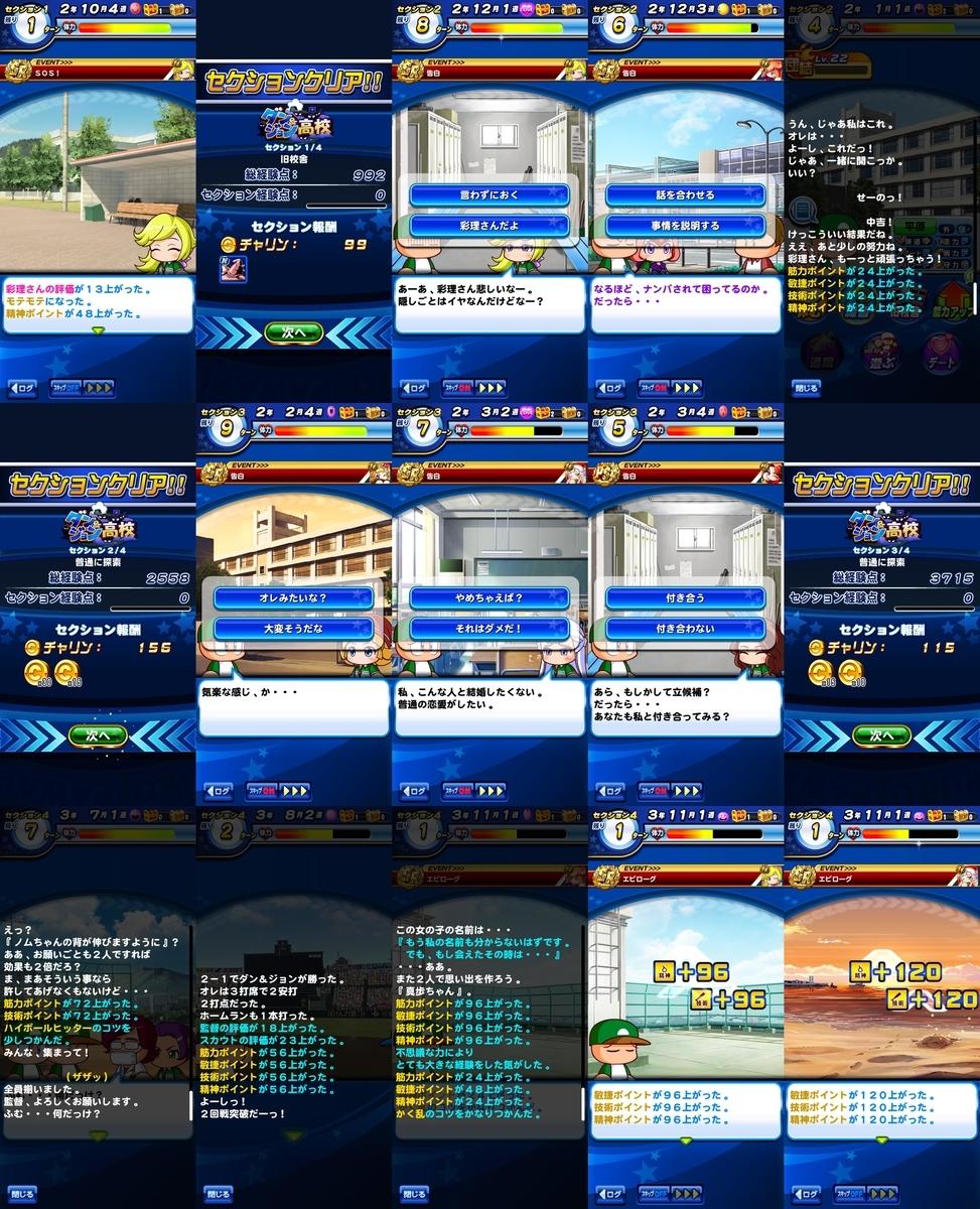 f:id:arimurasaji:20200710190056j:plain