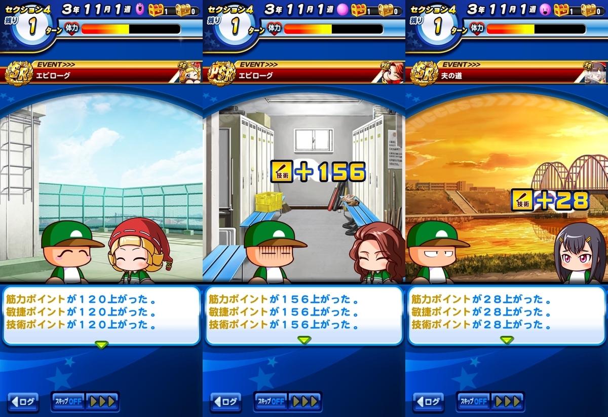 f:id:arimurasaji:20200710190119j:plain