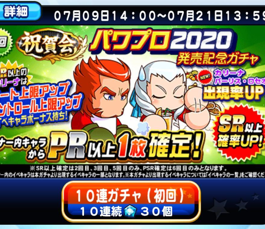 f:id:arimurasaji:20200711100751j:plain