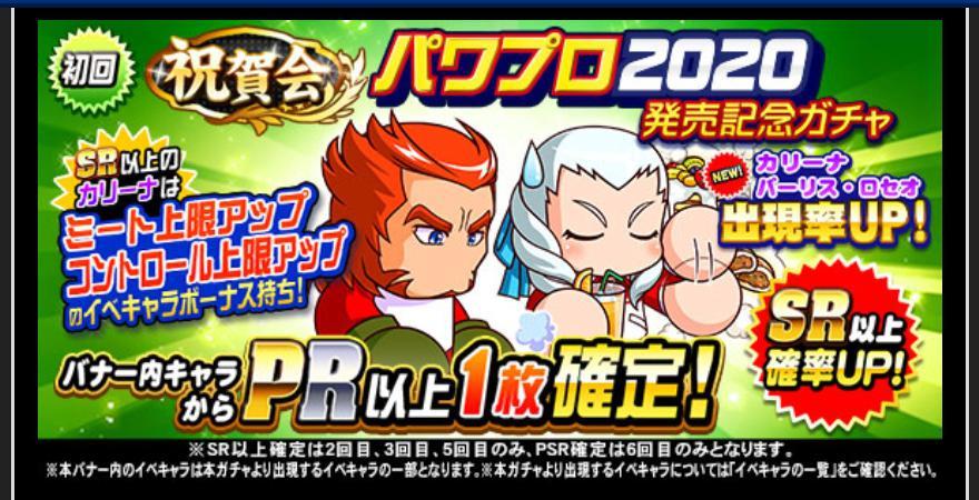 f:id:arimurasaji:20200711100801j:plain