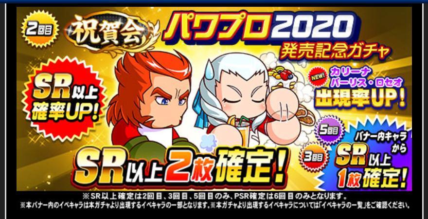 f:id:arimurasaji:20200711100809j:plain