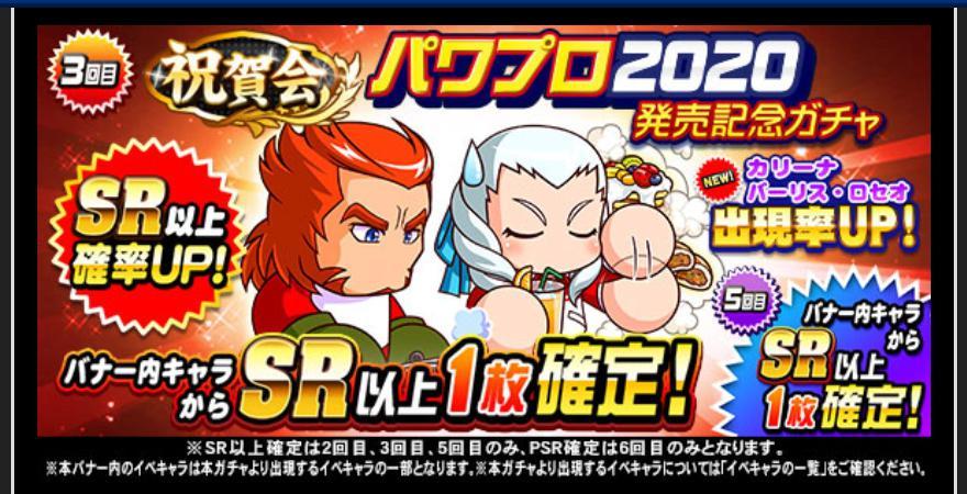f:id:arimurasaji:20200711100816j:plain