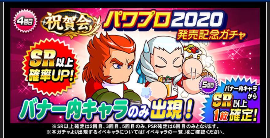 f:id:arimurasaji:20200711100823j:plain