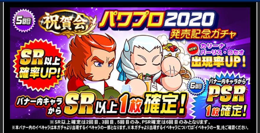 f:id:arimurasaji:20200711100832j:plain