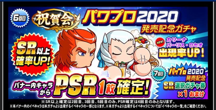 f:id:arimurasaji:20200711100839j:plain