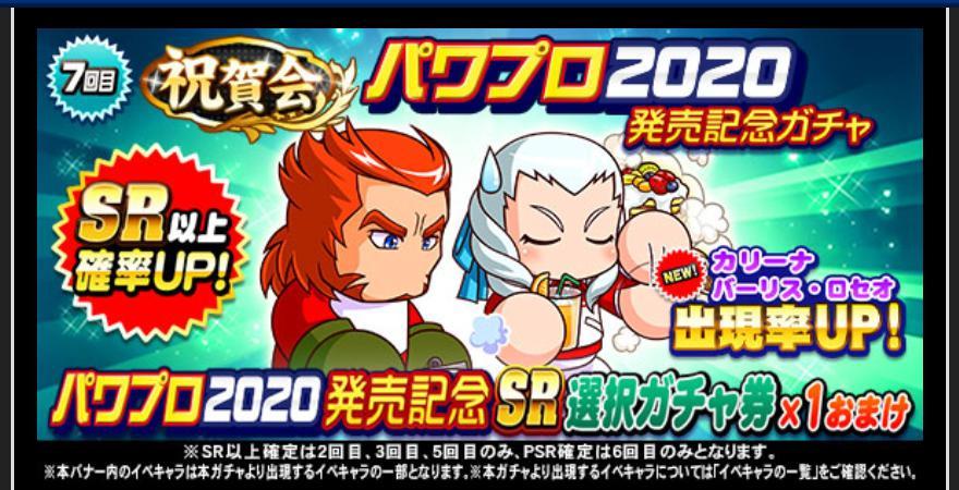 f:id:arimurasaji:20200711100847j:plain
