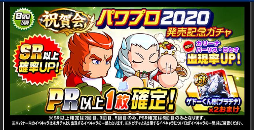 f:id:arimurasaji:20200711100854j:plain