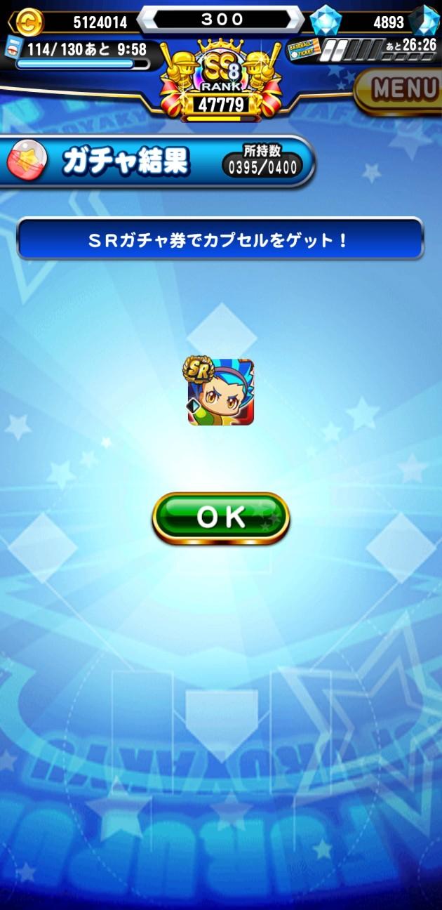 f:id:arimurasaji:20200711114820j:image