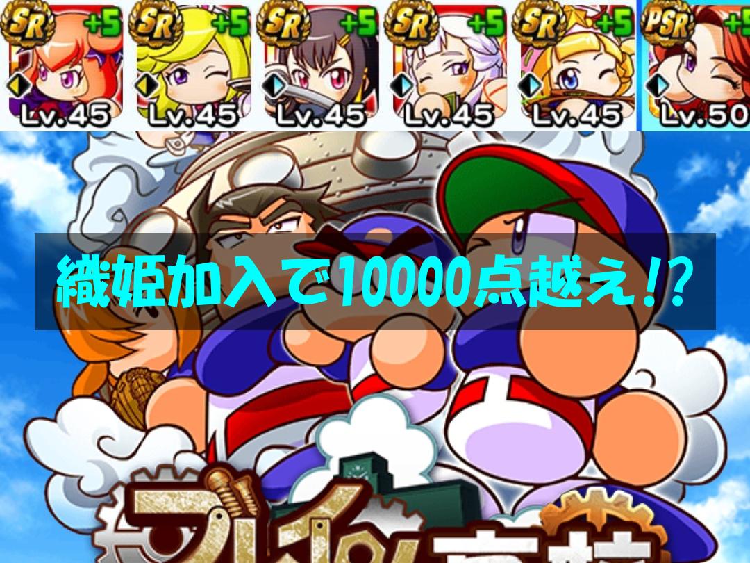 f:id:arimurasaji:20200711143106p:plain