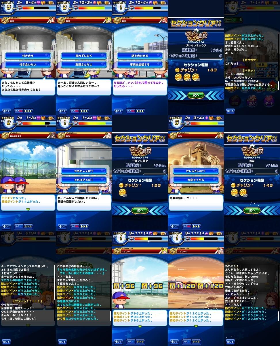f:id:arimurasaji:20200711143116j:plain