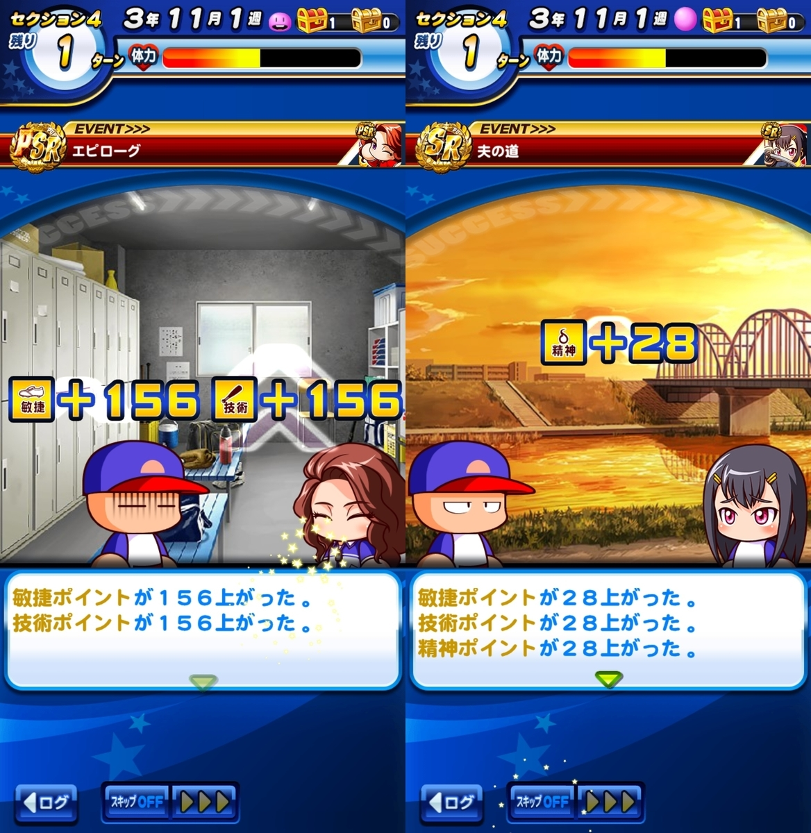 f:id:arimurasaji:20200711143136j:plain