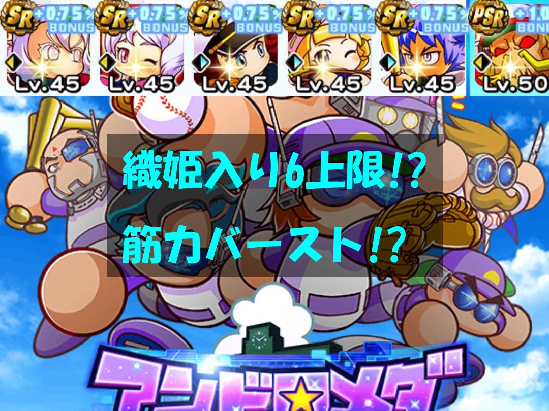 f:id:arimurasaji:20200712092155p:plain
