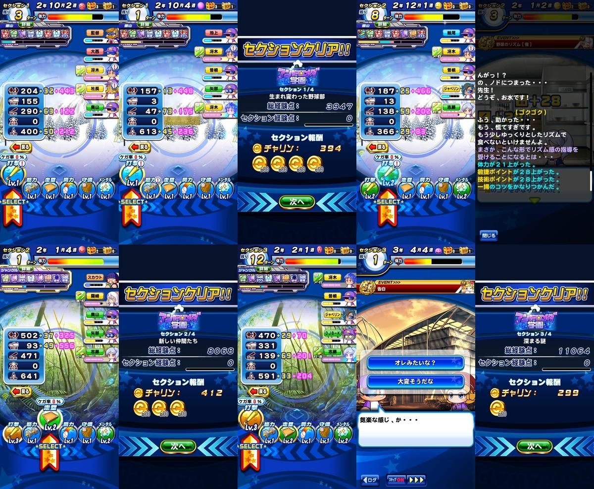 f:id:arimurasaji:20200712092208j:plain