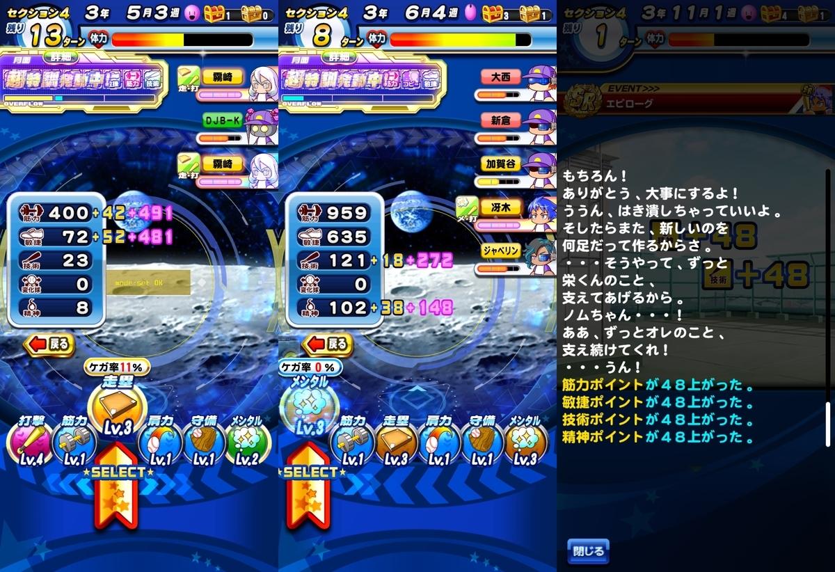 f:id:arimurasaji:20200712092223j:plain