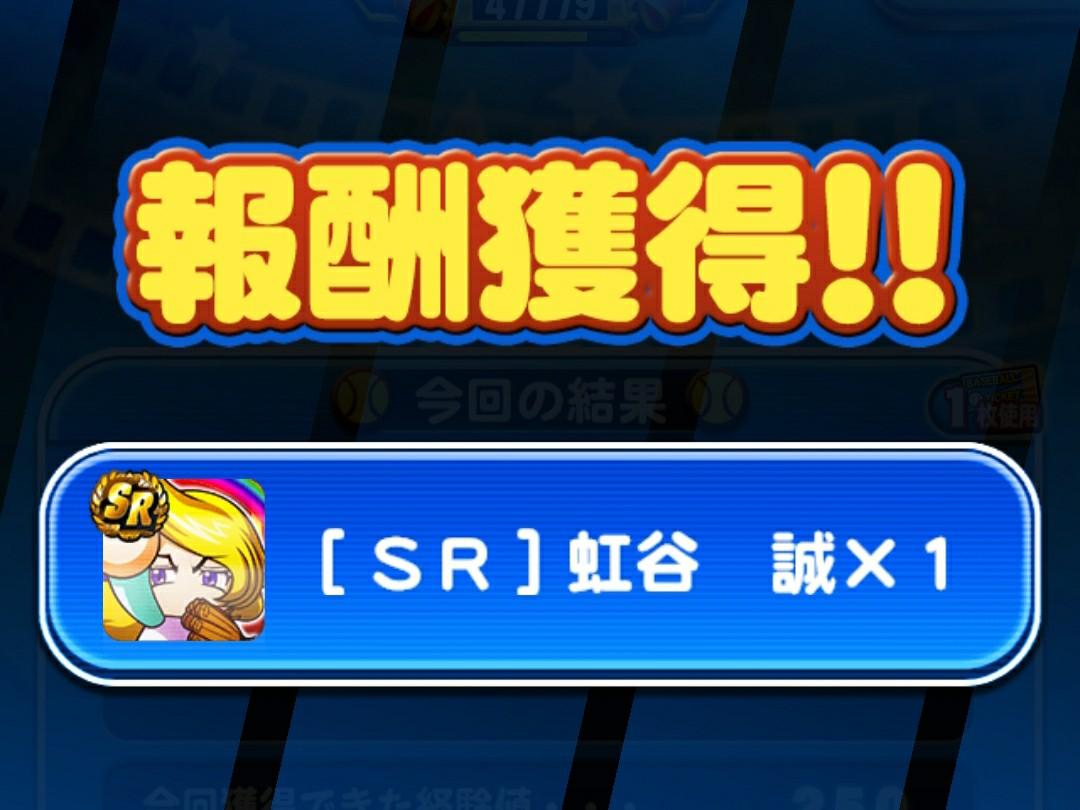 f:id:arimurasaji:20200712171740j:image