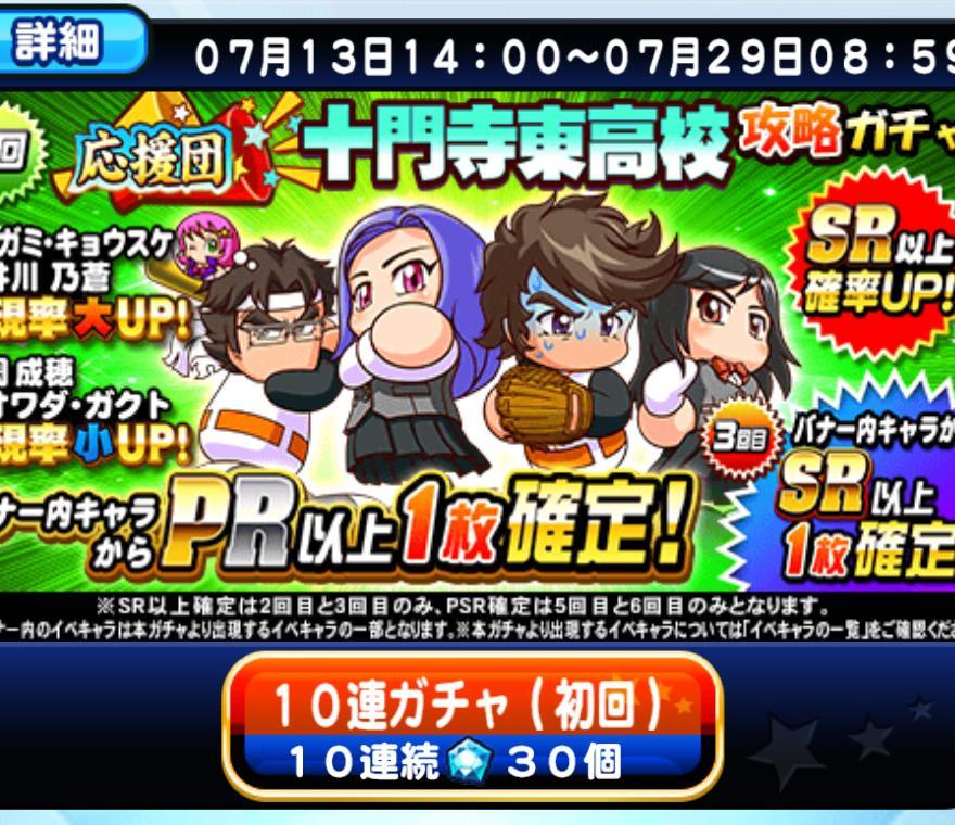 f:id:arimurasaji:20200713183942j:plain