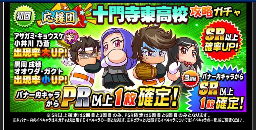 f:id:arimurasaji:20200713184006j:plain