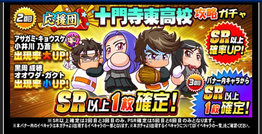 f:id:arimurasaji:20200713184014j:plain