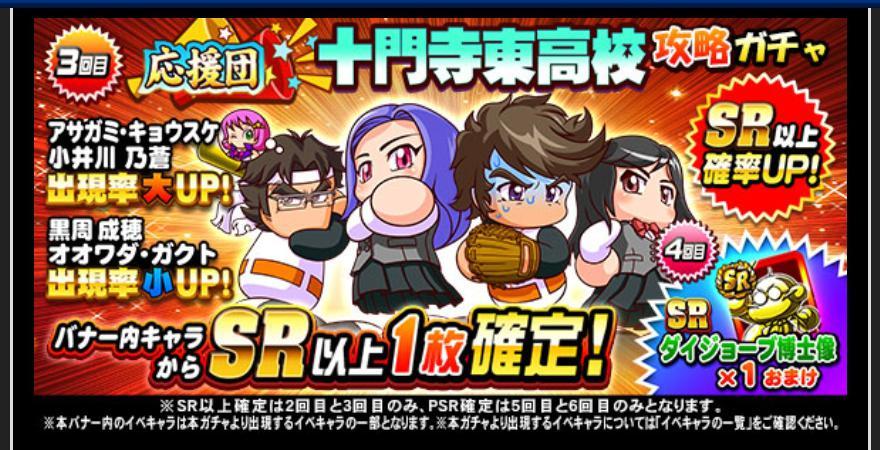 f:id:arimurasaji:20200713184022j:plain