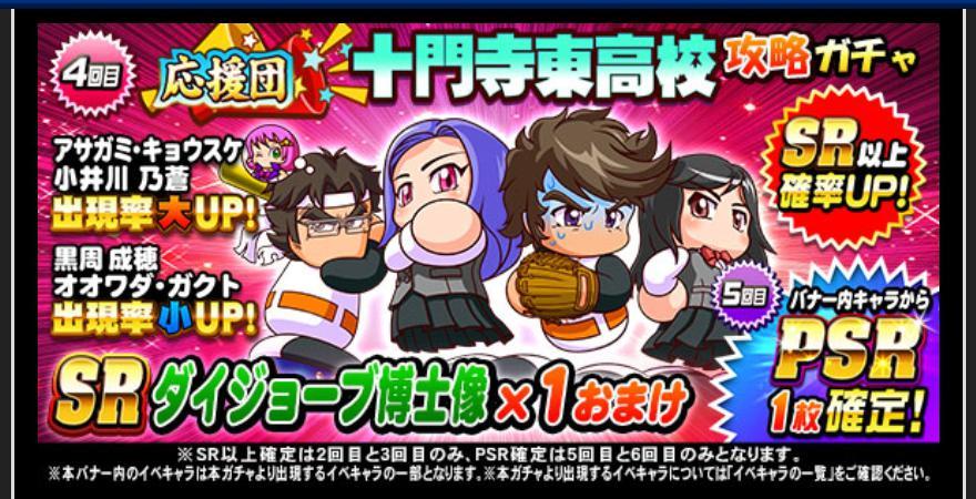 f:id:arimurasaji:20200713184029j:plain