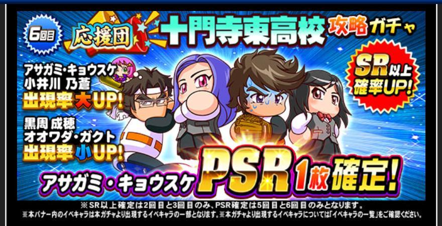 f:id:arimurasaji:20200713184044j:plain