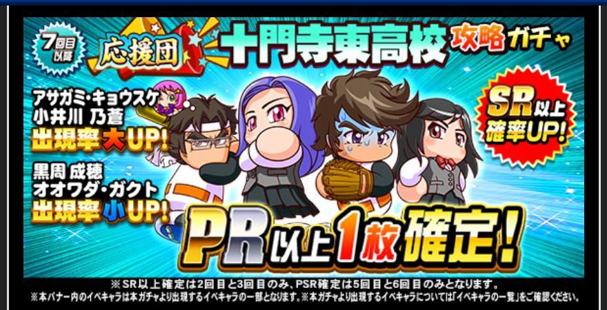 f:id:arimurasaji:20200713184051j:plain