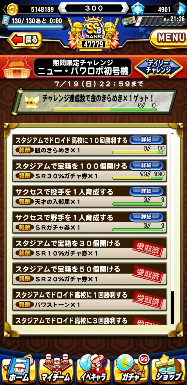 f:id:arimurasaji:20200713193014j:image