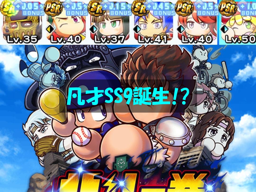 f:id:arimurasaji:20200714173805p:plain